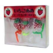 イチゴ飴ティー ボールセット 3球