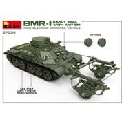 MA37034 BMR-1初期型 KMT-5M [1/35スケール プラモデル]