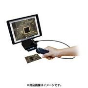 HIDEMICRON-PROX [秀マイクロンプロ エックス バッテリー搭載 Wi-Fi&USBデジタルマイクロスコープ]
