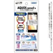 ノングレア保護フィルム AQUOS sense2