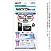 ノングレア保護フィルム Wi-Fi STATION HW-01L