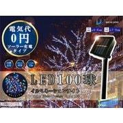 WJ-8046 [LED イルミネーションライト 100球 カラフル]