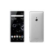 Xperia XZ3 SOV39(S) [スマートフォン ホワイトシルバー]