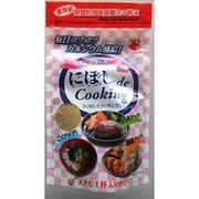 にぼし de Cooking 60g