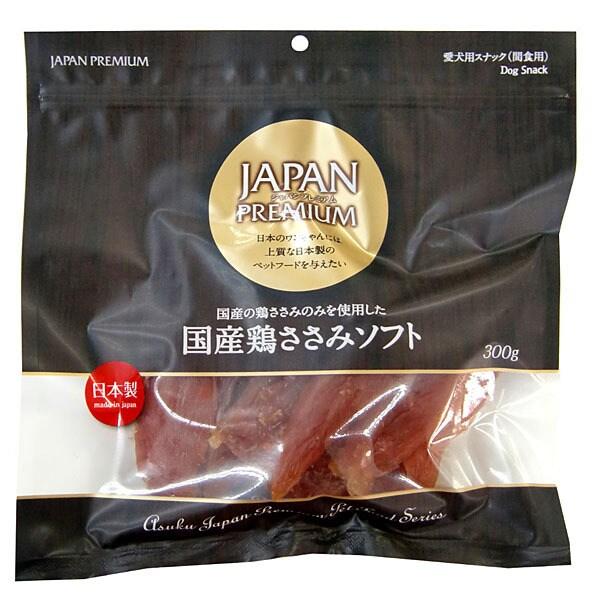 JAPAN PREMIUM 国産鶏ささみソフト 300g [犬用おやつ]