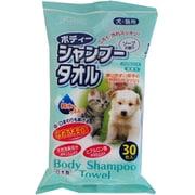 ボディーシャンプータオル ソープの香り 30枚入 [犬用トイレ・衛生用品]