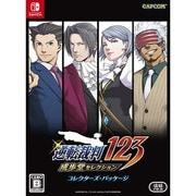 逆転裁判123 成歩堂セレクション コレクターズ・パッケージ [Nintendo Switchソフト]