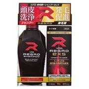 リグロEX5 60mL+リグロシャンプー本体320mL付き [第1類医薬品 育毛・養毛剤]