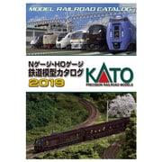 25-000 [KATO Nゲージ・HOゲージ 鉄道模型カタログ2019]