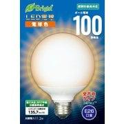 LDG11L-G AG23 [LED電球 G形 全方向タイプ 100形相当E26 電球色 密閉器具対応]