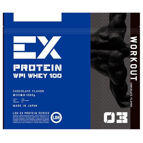 ex-wor1k-ch [EXプロテイン ワークアウト チョコレート 1kg]