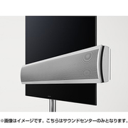 BeoVision Eclipse-65 SoundCenter Black-1860675 [Eclipse65用サウンドセンター]