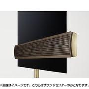 BeoVision Eclipse-65 SoundCenter Brass Tone-1860743 [Eclipse65用サウンドセンター]