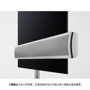 BeoVision Eclipse-55 SoundCenter Black-1860668 [Eclips55用サウンドセンター]