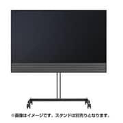 BeoVision Horizon-48 Black-1860552 [スピーカー付き48インチ液晶パネル]