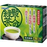 賢人の緑茶 4gX30