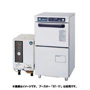 JWE-300TB(50Hz) [業務用食器洗浄機 アンダーカウンタータイプ(コンパクトタイプ)]