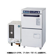 JWE-300TB(60Hz) [業務用食器洗浄機 アンダーカウンタータイプ(コンパクトタイプ)]