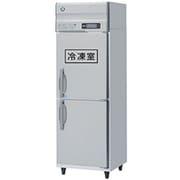 HRF-75AT [業務用冷凍冷蔵庫 437L(冷蔵室 214L/冷凍室 223L)]