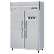HRF-120AT [業務用冷凍冷蔵庫 766L(冷蔵室 589L/冷凍室 177L)]