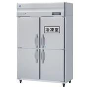 HRF-120AT3 [業務用冷凍冷蔵庫 766L(冷蔵室 589L/冷凍室 177L)]
