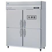 HRF-150AT [業務用冷凍冷蔵庫 994L(冷蔵室 761L/冷凍室 233L)]