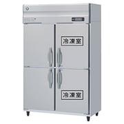 HRF-120AF3 [業務用冷凍冷蔵庫 984L(冷蔵室 492L/冷凍室 492L)]