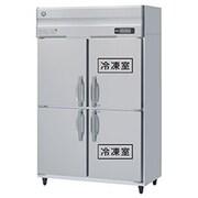 HRF-120AFT [業務用冷凍冷蔵庫 766L(冷蔵室 383L/冷凍室 383L)]