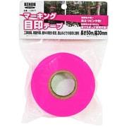 KENOH テープ [マーキング 目印テープ 幅30mm×長50m ピンク]