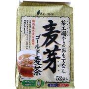 麦芽ゴールド麦茶 8g×52P