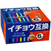 PLE-EAITH-6P [ITH-6CL互換インク]