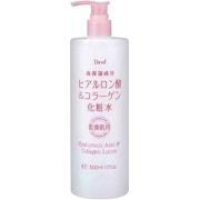 ディブ ヒアルロン酸&コラーゲン化粧水 [化粧水]