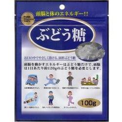 ぶどう糖 100g