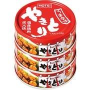 やきとり うま辛味 3缶シュリンク (75g×3) 225g