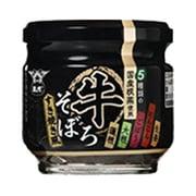牛そぼろ(根菜入り) 55g