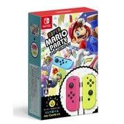スーパー マリオパーティ 4人で遊べる Joy-Conセット [Nintendo Switchソフト 2020年11月再生産]