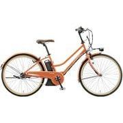 ASCENT CITY DEEP ORANGE 2019 [電動アシスト自転車 390mm(137cm~) 12.3Ah 内装3段変速 SHIMANO INTER-3 2019年モデル]