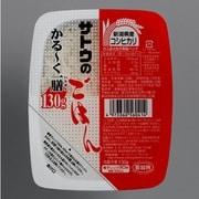 サトウのごはん 新潟県産コシヒカリ かる~く一膳 130g [レトルトごはん]