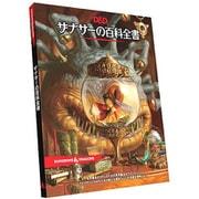 ダンジョンズ&ドラゴンズ ザナサーの百科全書 [ボードゲーム]