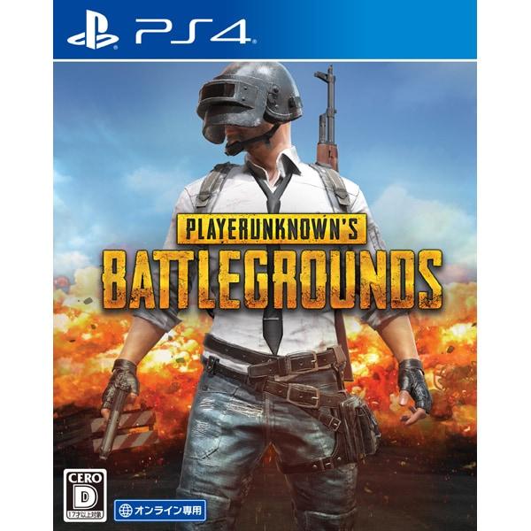 PLAYERUNKNOWN'S BATTLEGROUNDS [PS4ソフト]