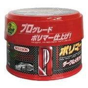 01295 [ポリマーワックス丸缶(固形) ダーク&メタリック車用 320g]