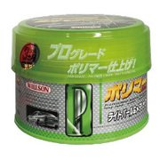 01296 [ポリマーワックス丸缶(固形) ライトパール&メタリック 320g]