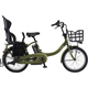 PA20BXLR [電動アシスト自転車 PAS Babby un (パス バビー アン) 2019年モデル 20インチ 12.3Ah 内装3段変速 リヤチャイルドシート付 ディープフォレスト]