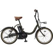 PA20CC [電動アシスト自転車 PAS CITY-C (パス シティ シー) 2019年モデル 20インチ 12.3Ah 内装3段変速 マットオリーブ]