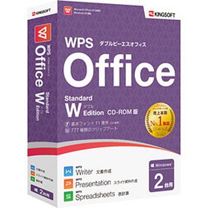 WPS Office Standard W Edition CD-ROM版