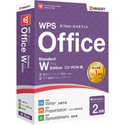 WPS Office Standard W Edition CD-ROM版