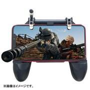 YHDMGCPB3-BK [モバイルゲームコントローラー3]