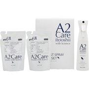 A2Care 300ml refill 2個+高機能スプレーセット [消臭剤]