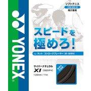 CSG650XI 007 [テニス ソフトテニス用ガット サイバーナチュラルクロスアイ ブラック CSG650XI]