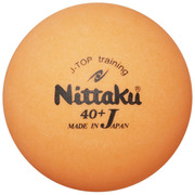 NB1371 [Nittaku(ニッタク) 卓球練習球 練習球 カラーJトップ トレ球(3個入) NB1371]